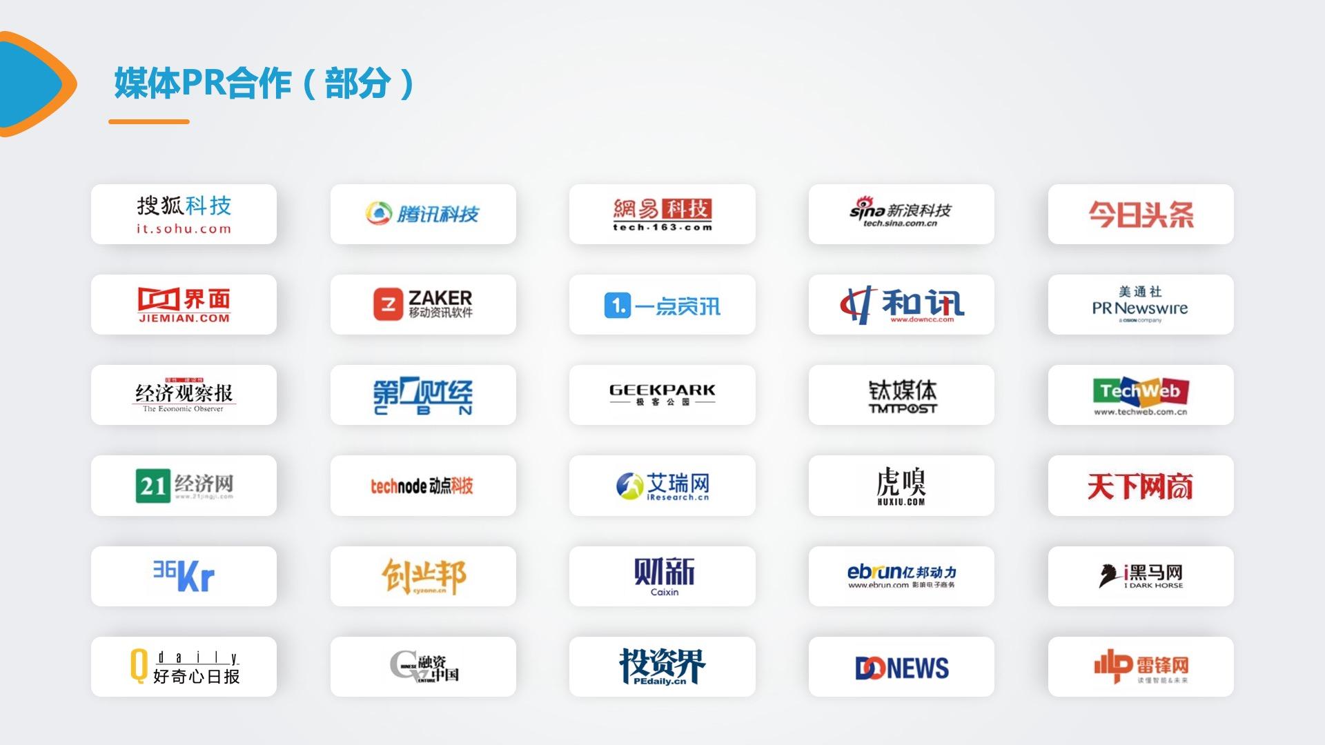 新形势·新突破 GIIS2019中国教育行业创新峰会(北京)
