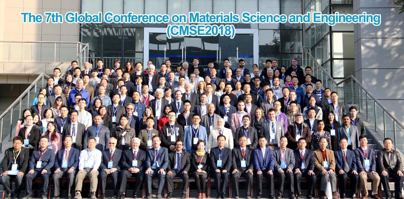 CMSE 2019第八届材料科学与工程国际会议(三亚)