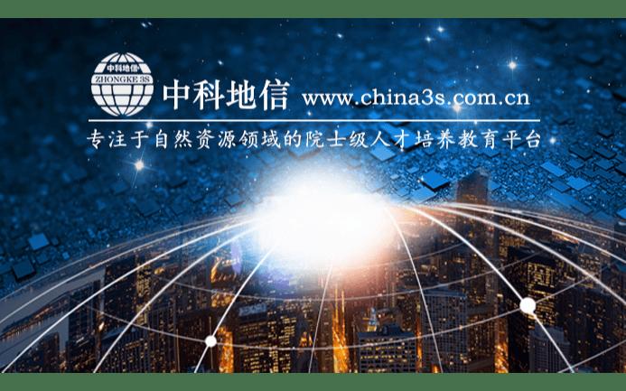 2019倾斜摄影三维实景建模技术及案例应用解析(武汉)