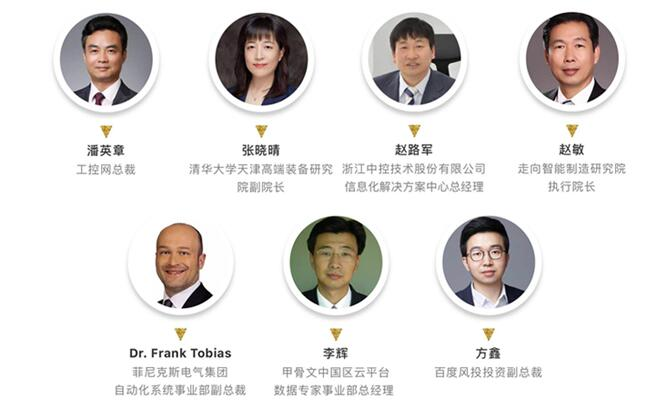 工业自动化的新未来论坛2019(武汉)