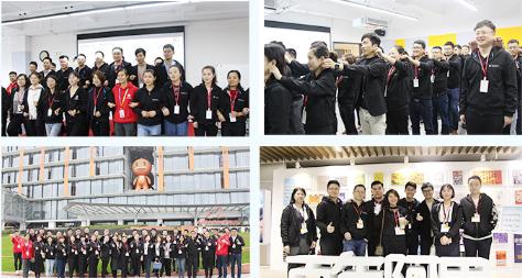 2019教培行业:管理赋能-教育变革 第五期教育高管研修班(杭州)