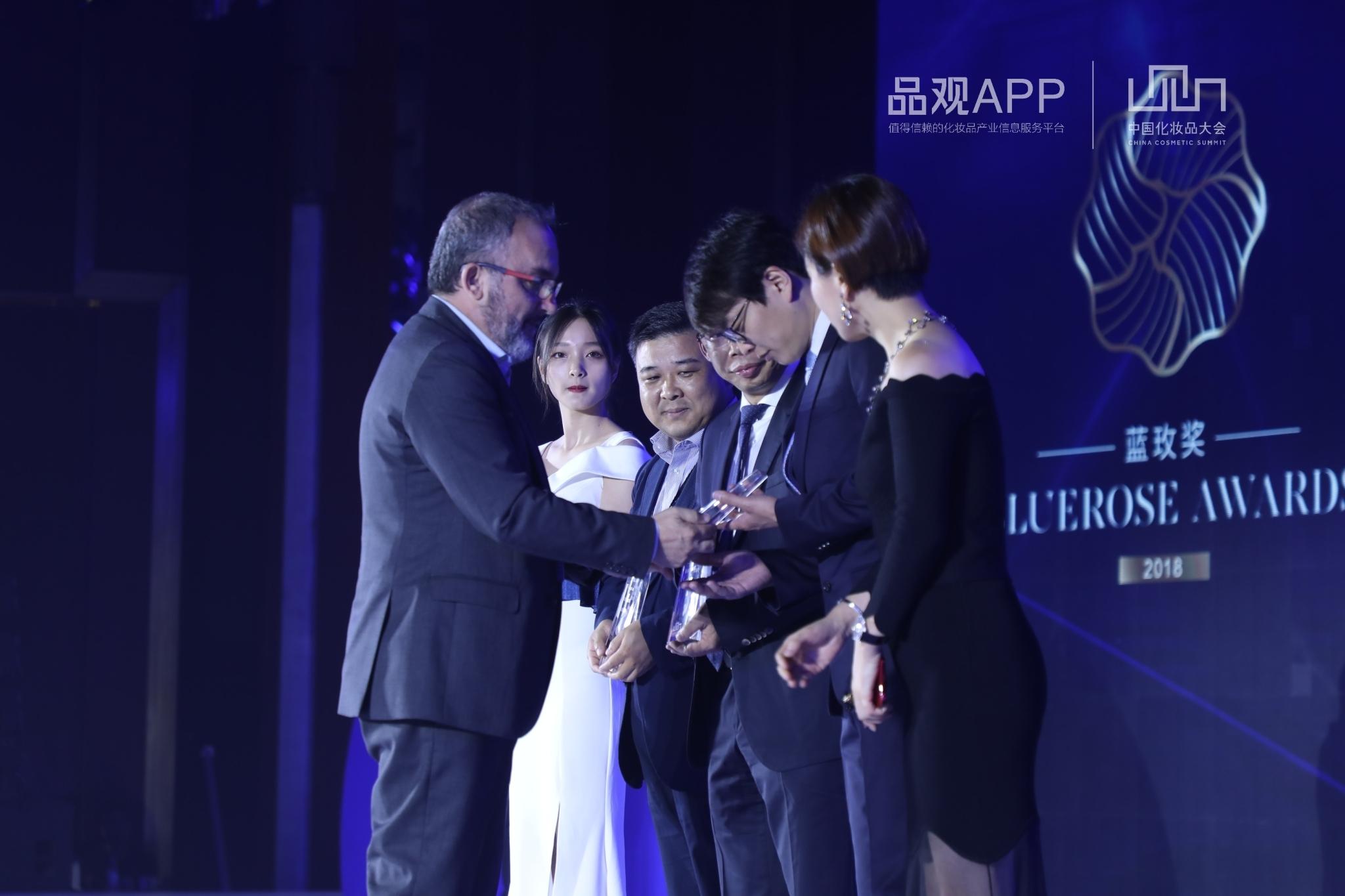2019中国化妆品大会(杭州)
