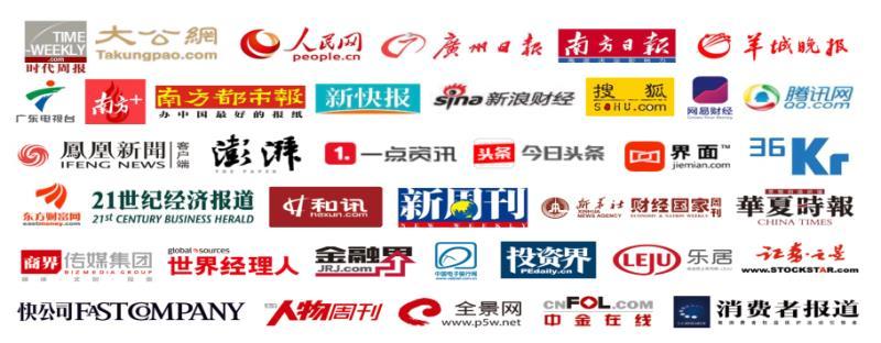 2019智慧供应链金融创新发展论坛(珠海)