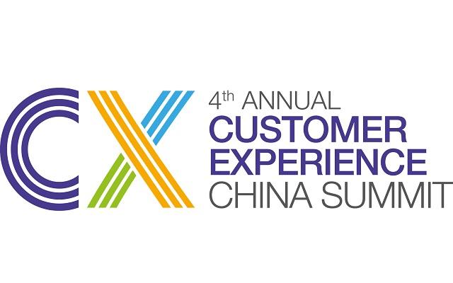 第四届客户体验中国峰会2019(上海)