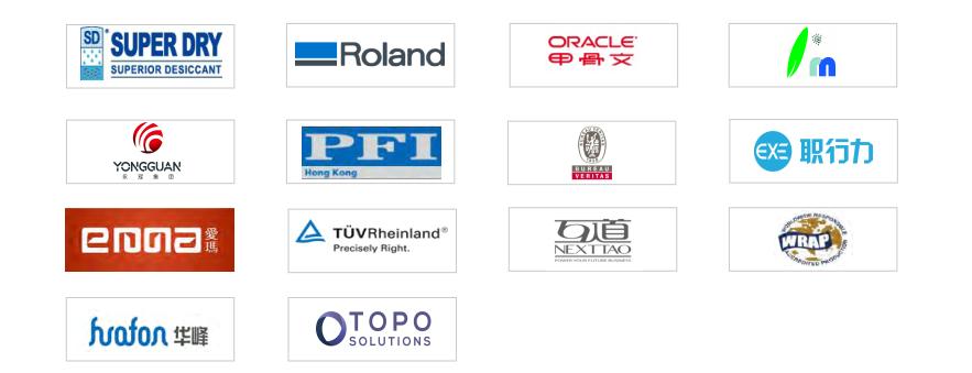 2019第八届全球鞋业可持续发展国际峰会(上海)