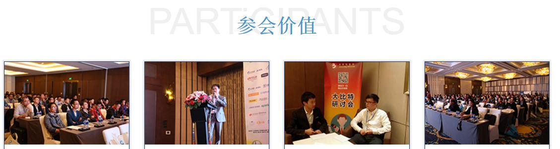 2019第七屆(上海)新能源汽車電驅動與BMS技術研討會