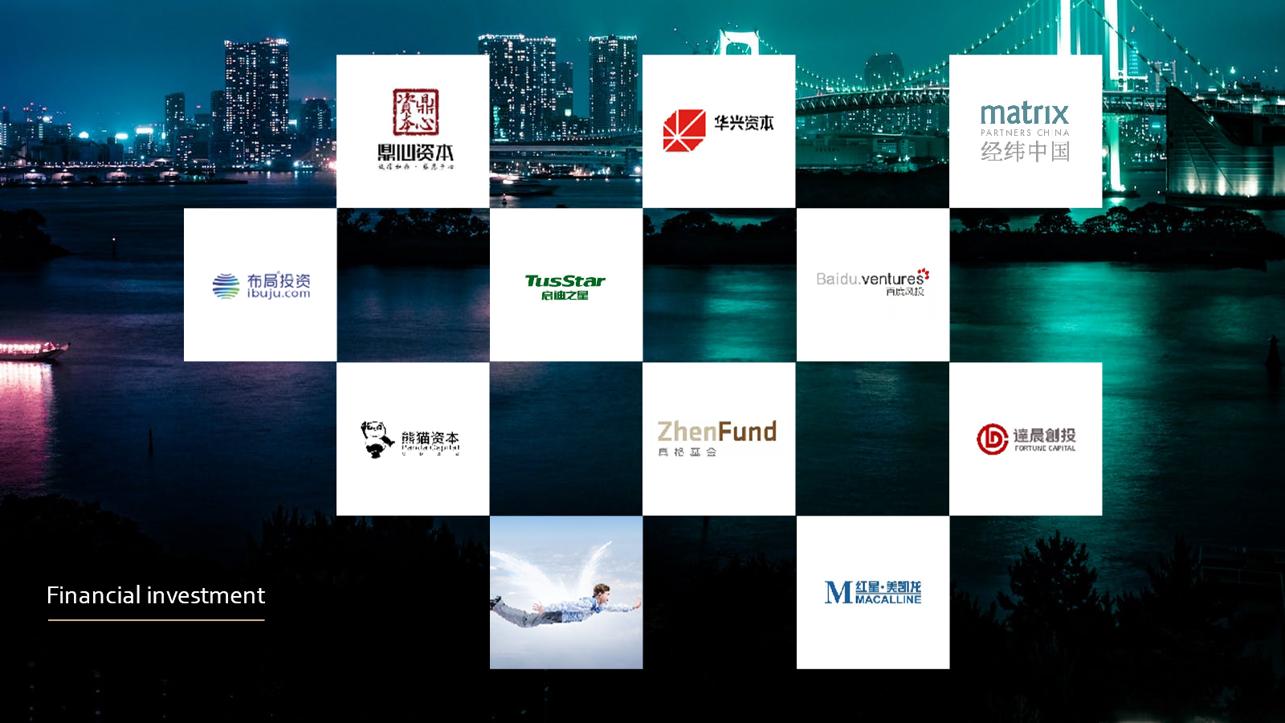 金璧奖·中国户外广告创新大会2019(北京)