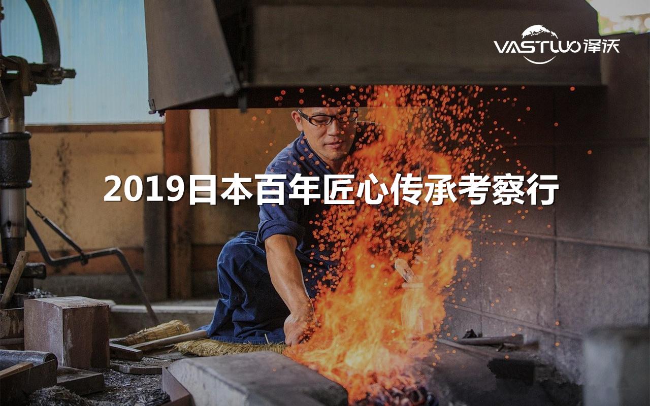 工业技术会议2019年11月有哪些?
