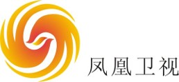 2019發改委批準:第十一屆中國對外投資洽談會COIFAIR(北京)