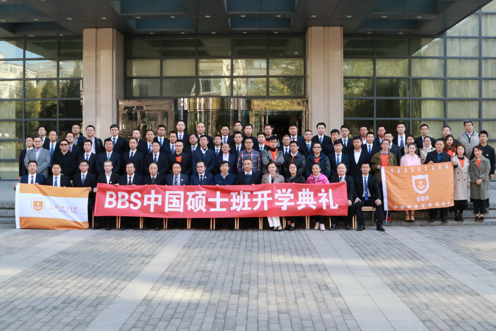 2019 MIM法國布里斯特商學院---管理學碩士學位班(成都)