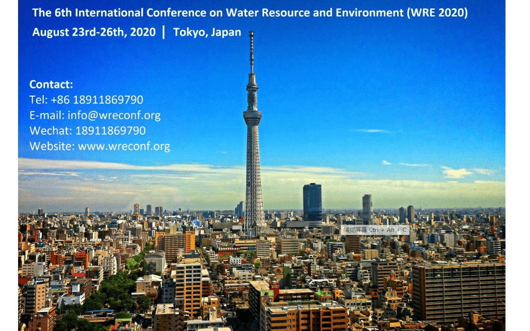 第六屆水資源與環境國際會議 (WRE 2020)