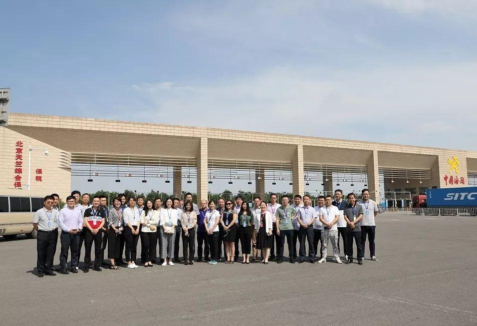 2019航空貨運市場分析與發展規劃專題研討班(成都)