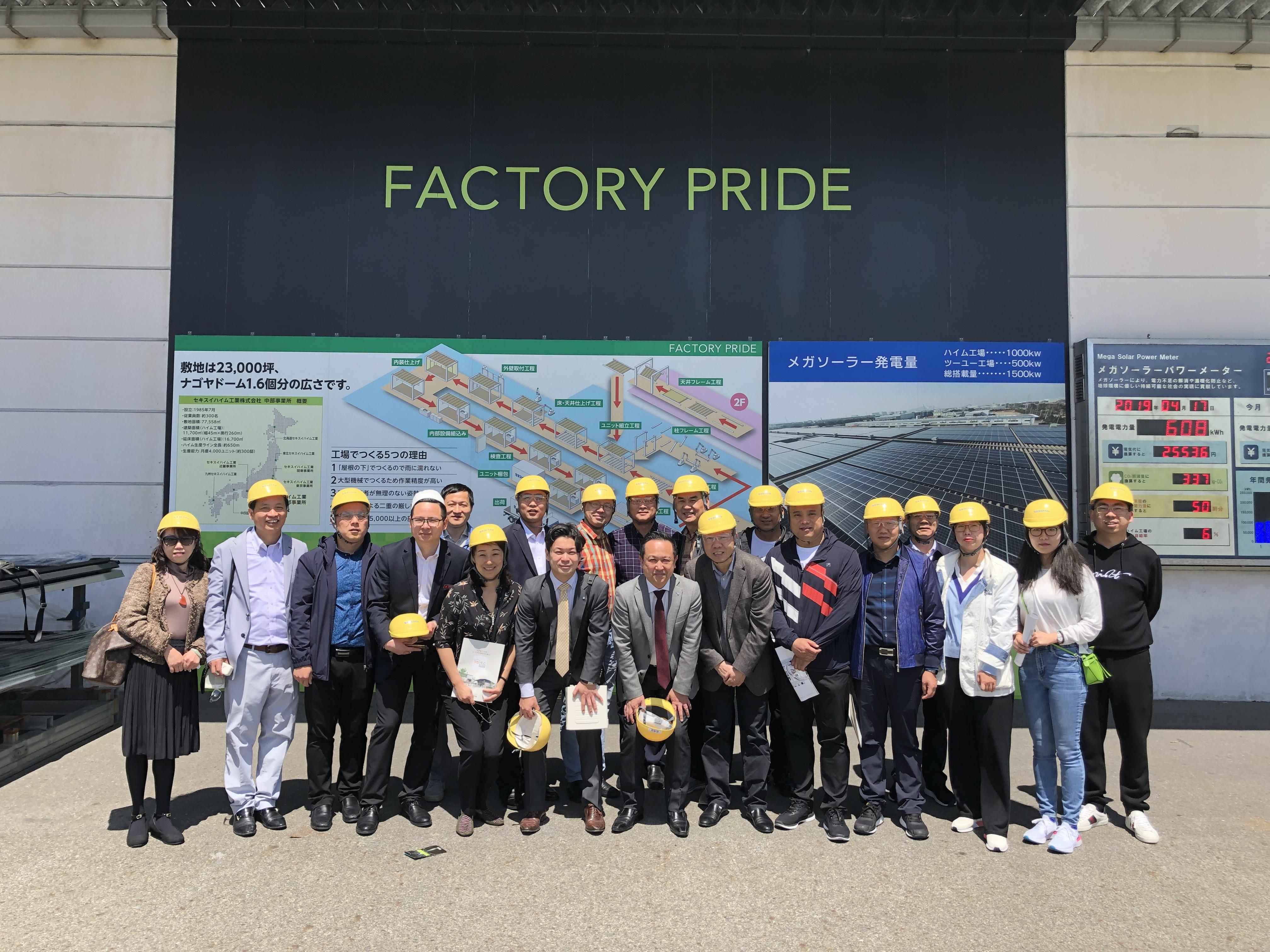 2019日本装配式建筑深度考察·培训活动