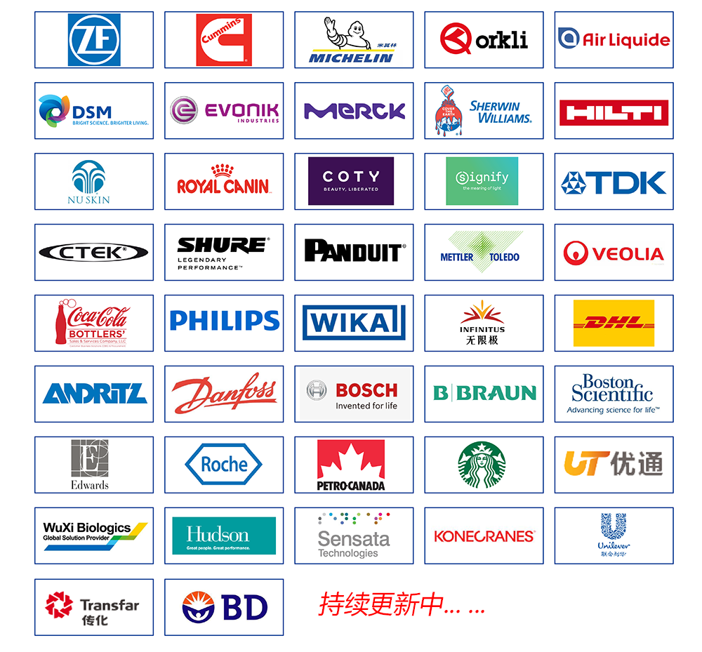 2019全球數字供應鏈與卓越運營峰會 丨Global Digital Supply Chain&Operational Excellence Summit(上海)