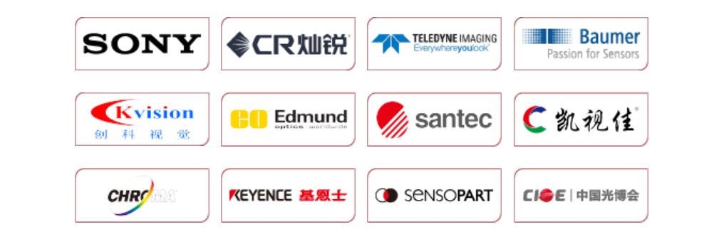 VisionCon 視覺系統設計技術會議2019(深圳)