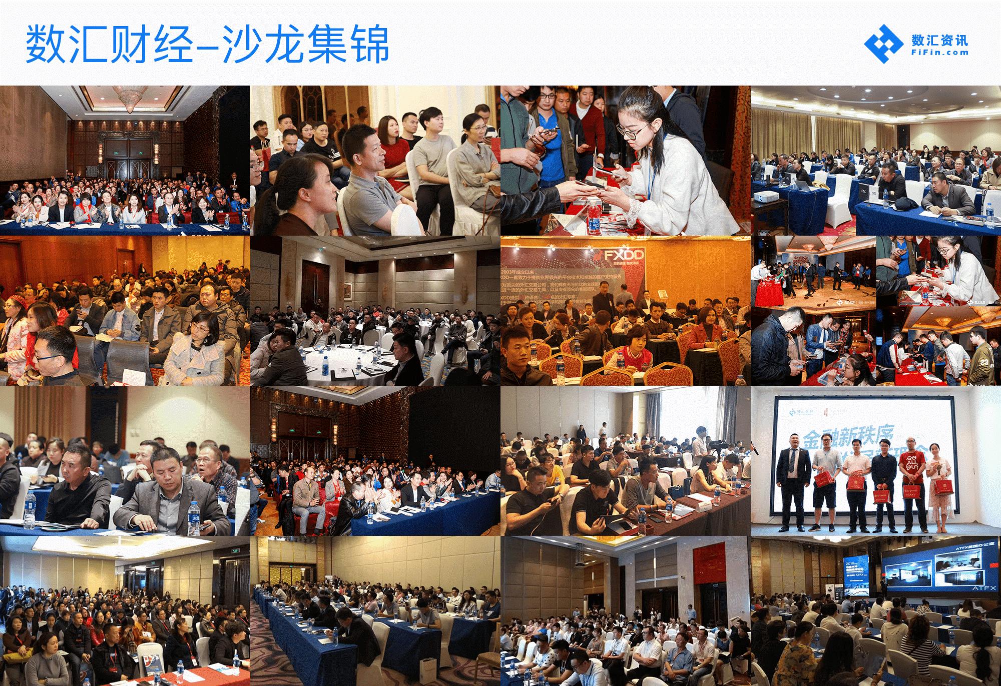 2019數字解析交易私享會(12月太原)