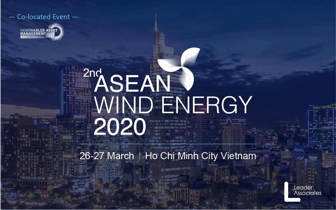 2020第二屆東南亞風能大會暨博覽會(越南)