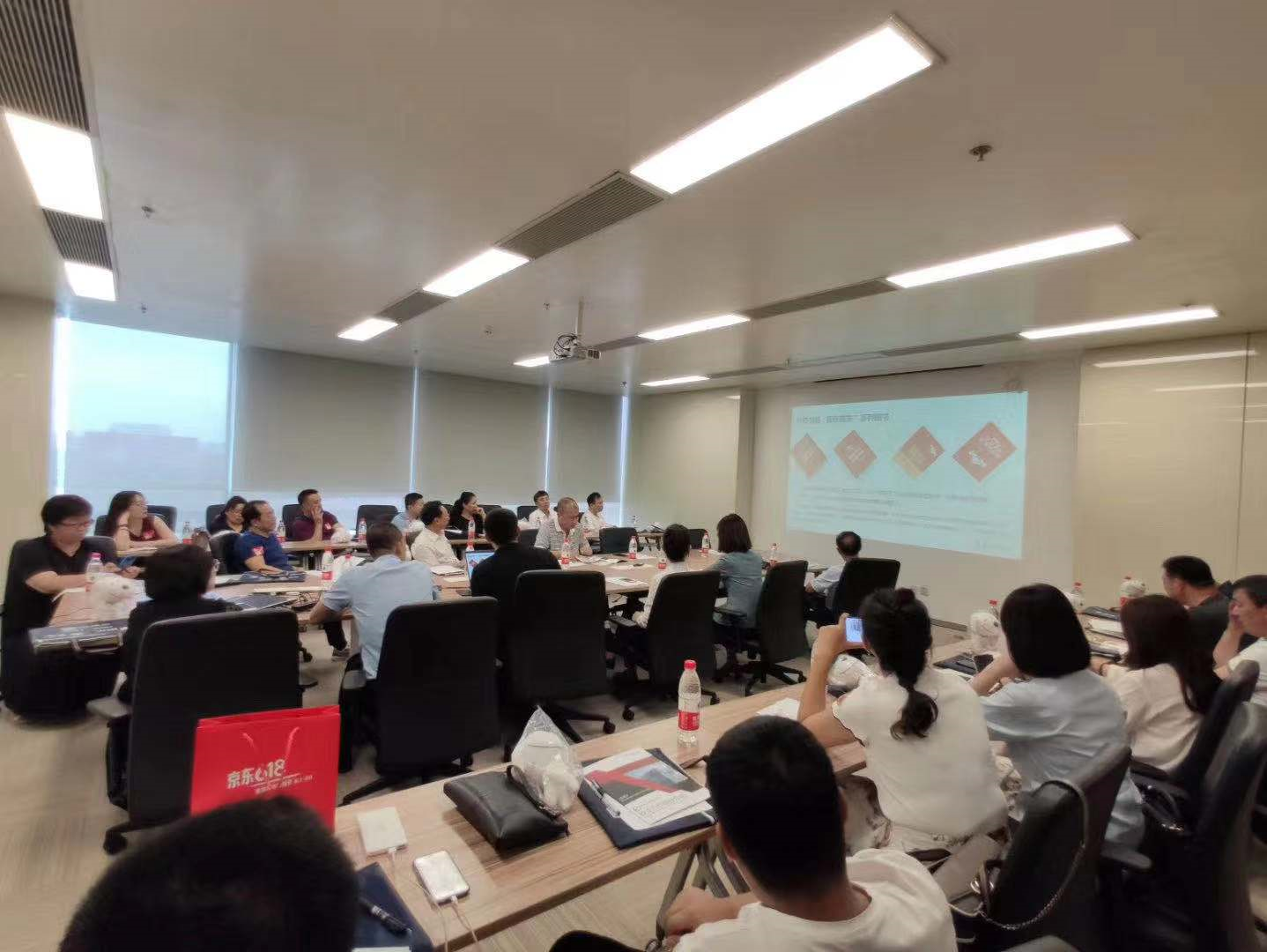 2020京东讲师认证暨高级研修班(1月重庆班)