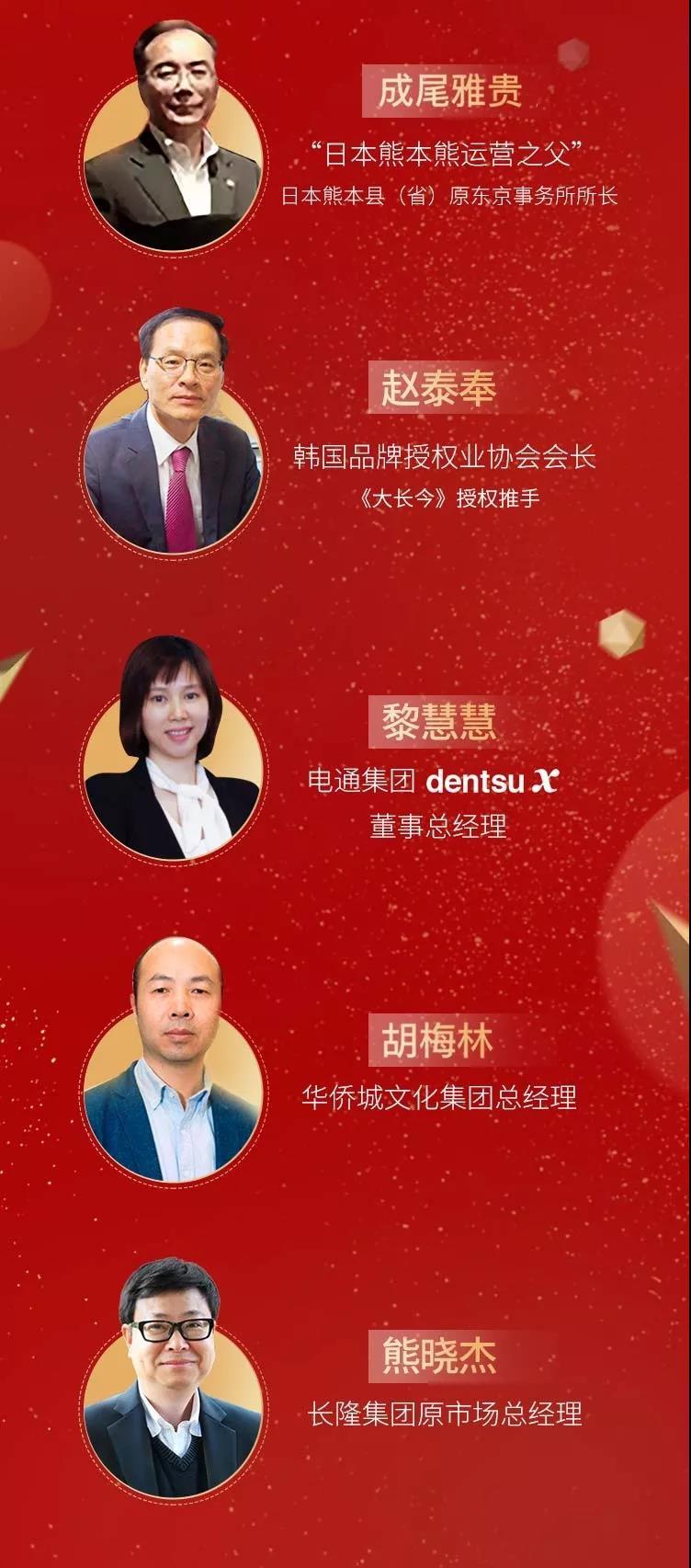 2019粤港澳大湾区首届文旅研习会(12月深圳)