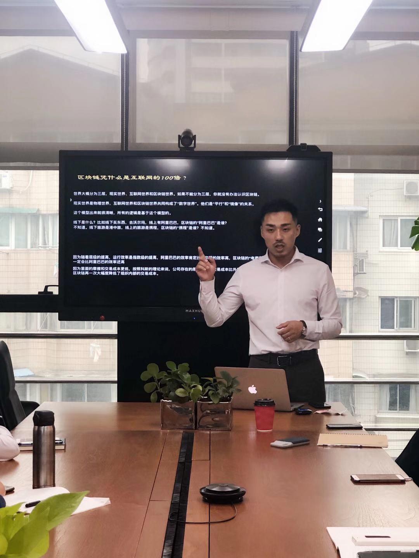 2020區塊鏈IPFS技術交流沙龍