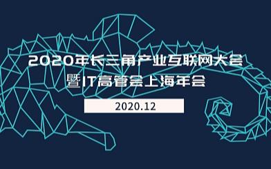 2020受追捧的7场5G大会出炉