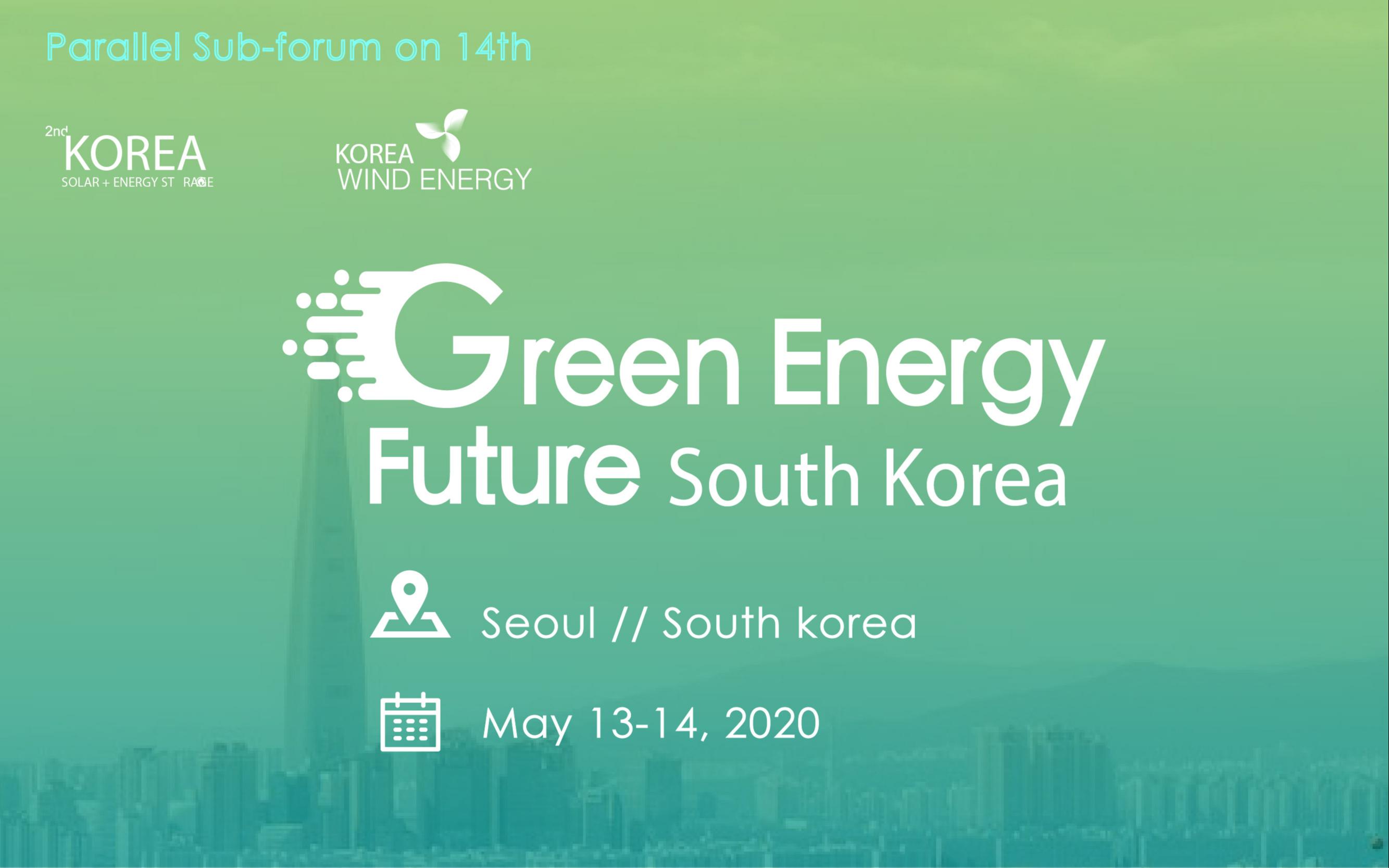 能源化工会议网站有这些5月更新
