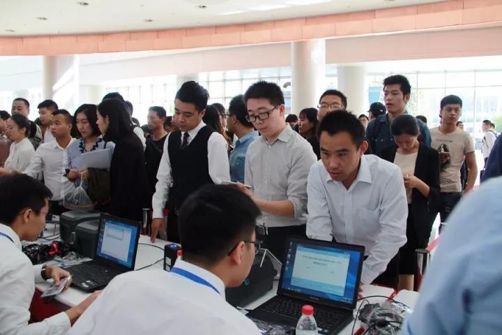 2020第三届新疆金融理财博览会(乌鲁木齐)