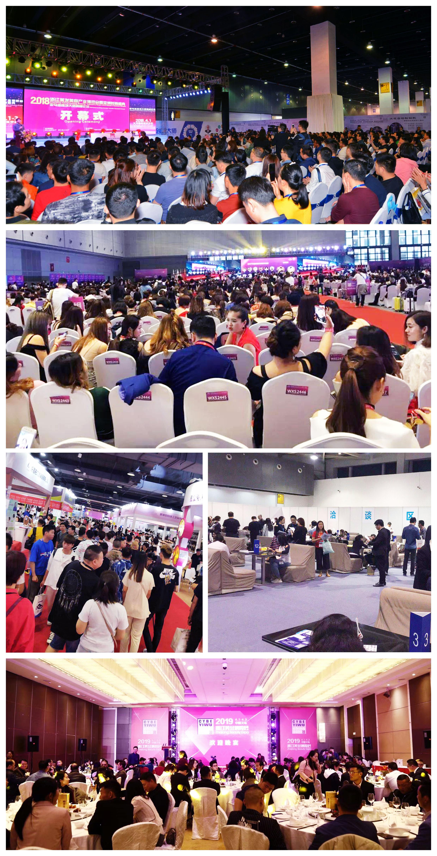 """2020""""浙丽人""""亚洲时尚盛典暨浙江美业领秀峰会"""