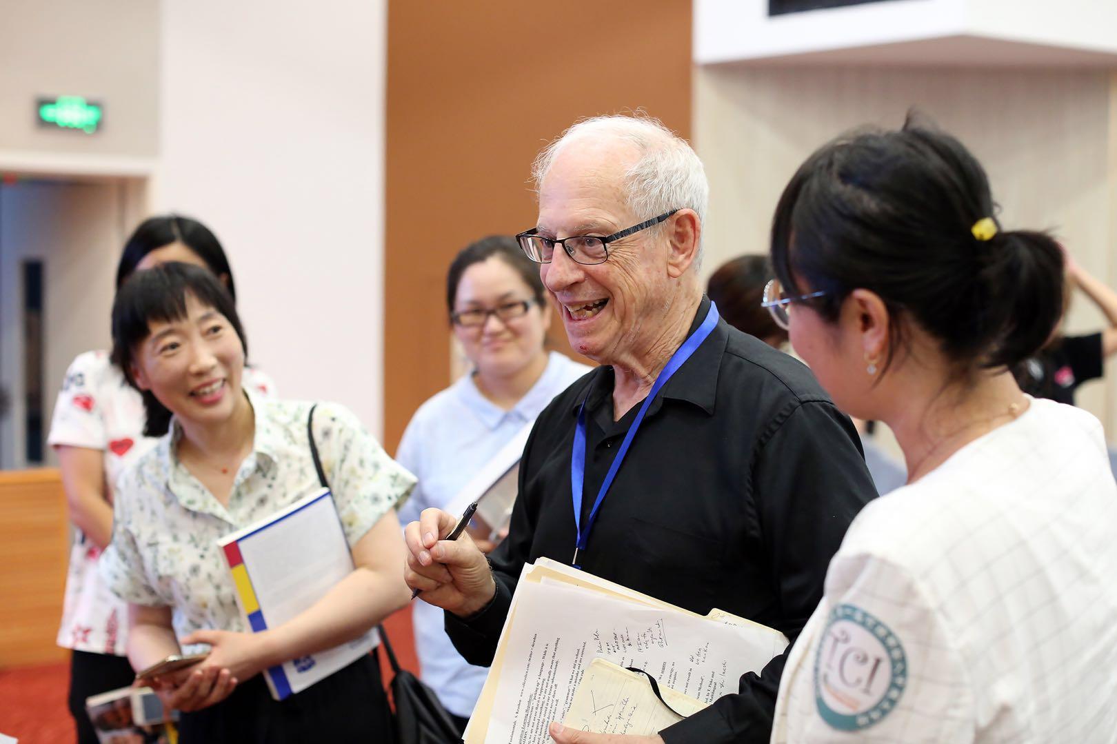 """2020""""閱讀的力量""""TCI教育交流大會(上海)"""