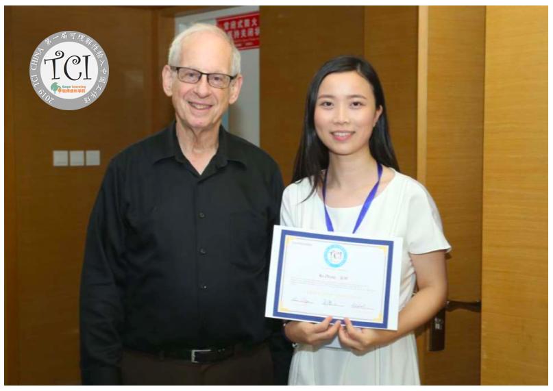 """2020""""阅读的力量""""TCI教育交流大会(上海)"""