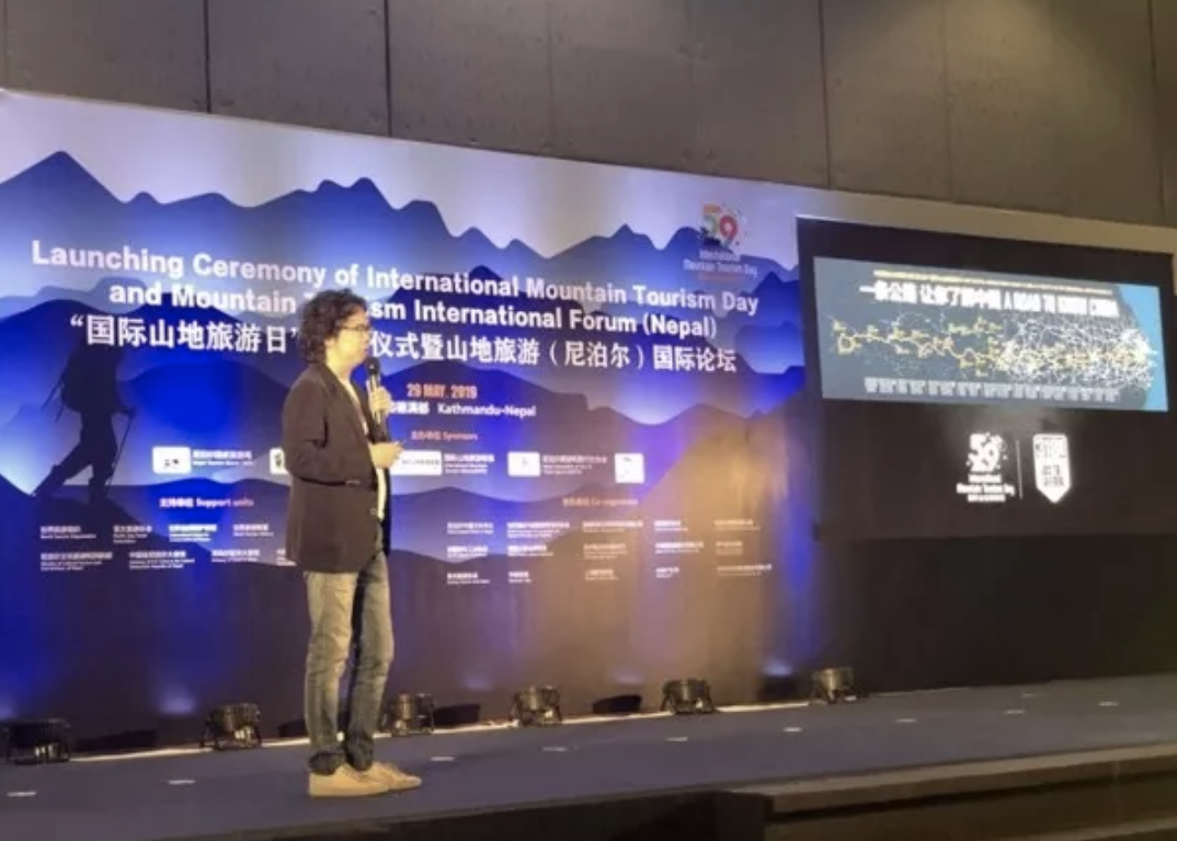 2020自驾游大会(上海)