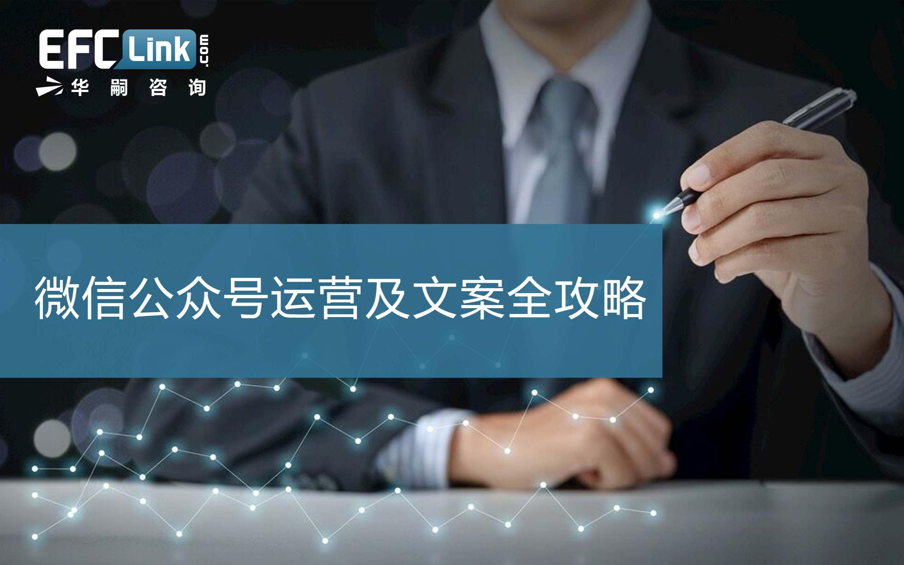 深圳10月有什么微信公众号会议?