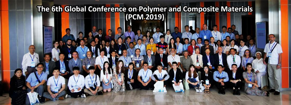 EI/SCI-西安第七屆高分子與復合材料國際會議(PCM 2020)