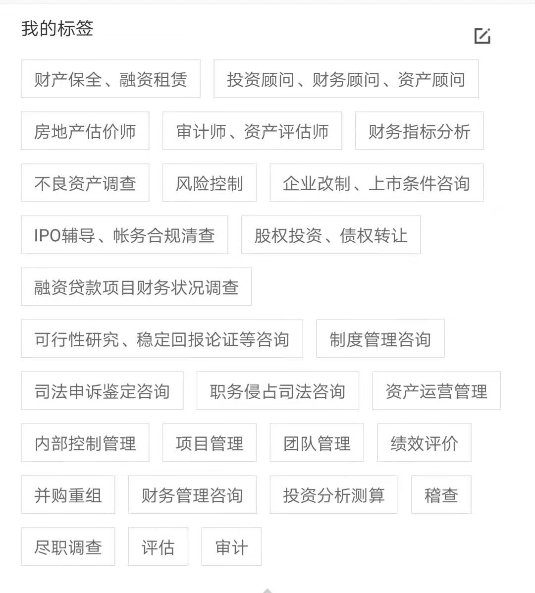 2020會計崗前培訓班(廣州班)
