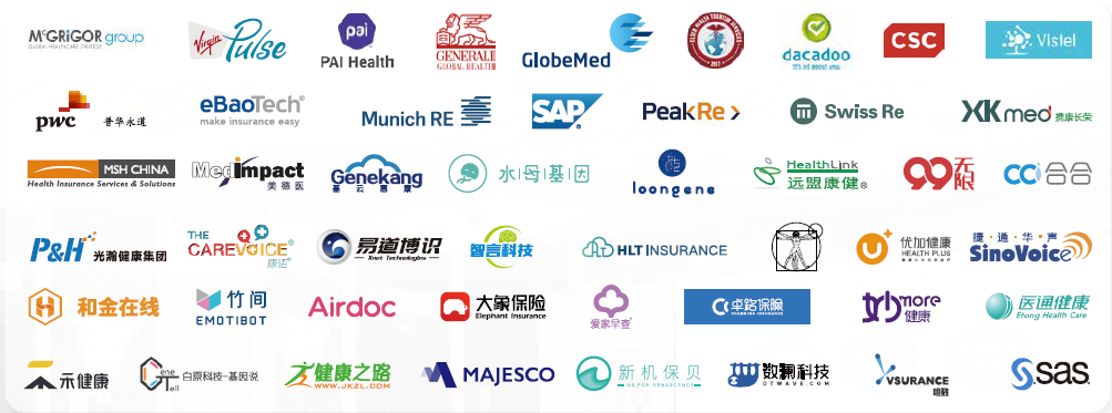 2020第四屆中國健康保險業創新國際峰會暨頒獎典禮(上海)