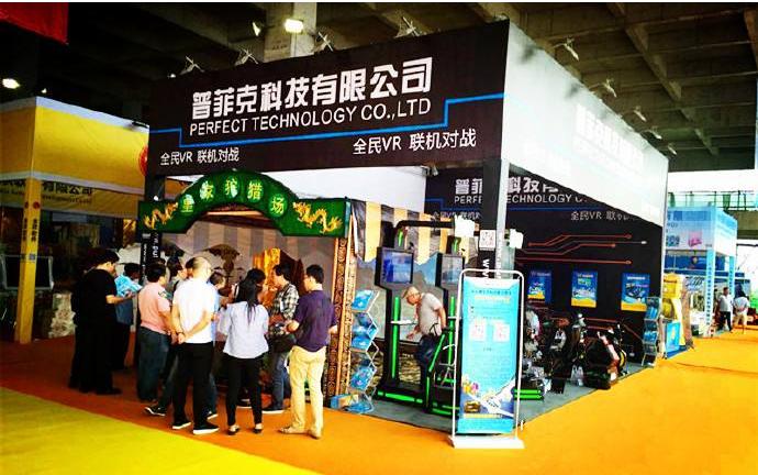 2020深圳国际游乐设施设备展览会