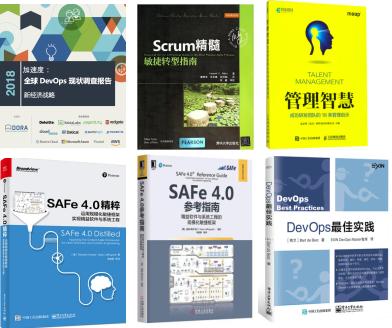 Exin DevOps Foundation 认证培训(5月线上课程)