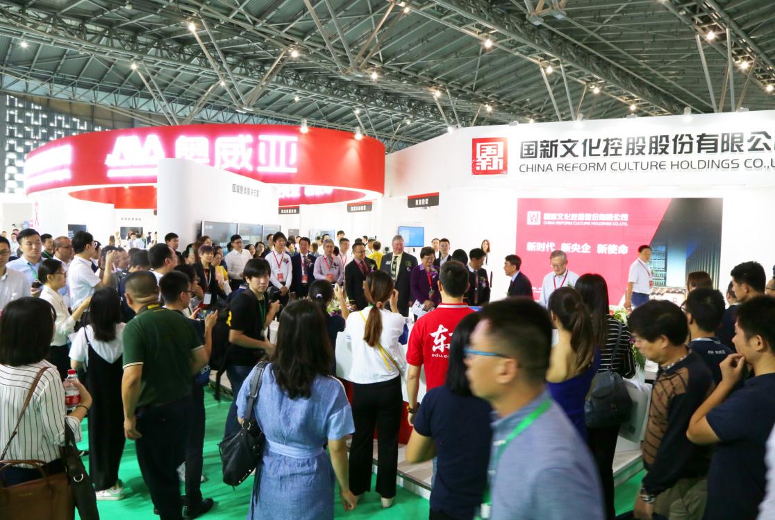 2020深圳國際教育信息化及教育裝備展覽會