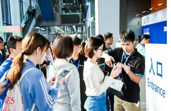2020(上海)國際醫藥包裝及裝備展覽會