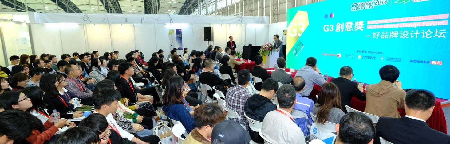 2020(上海)国际印刷工业展览会