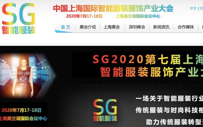 2020热门服务行业行业大会排行榜