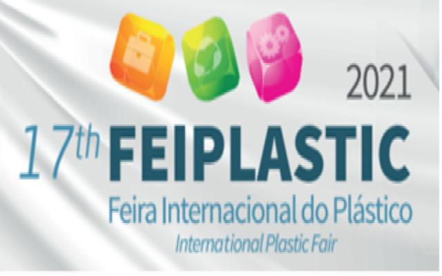 2021巴西国际塑料工业展览会(FEIPLAST 2021)