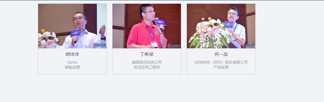 2020第15屆(深圳)電機驅動與控制技術研討會