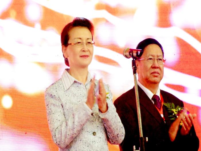 第四屆中國(昆明)大健康養生養老產業博覽會