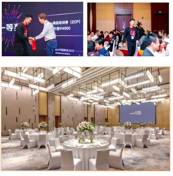 Zabbix峰會2020 | 監控 ? 未來
