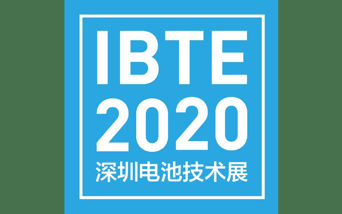 2020第四届深圳国际电池技术展览会 IBTE