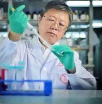 2021国际生物医用材料与生物技术大会