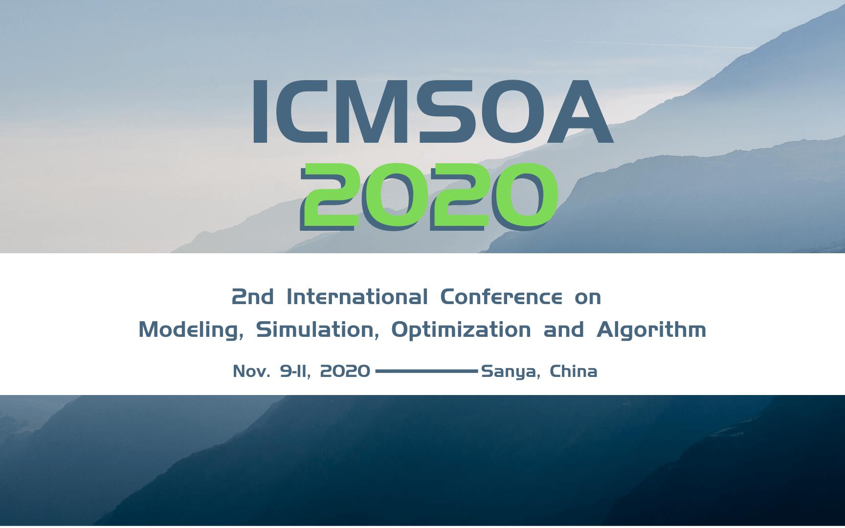 2020年第二届建模、仿真、优化与算法国际学术会议