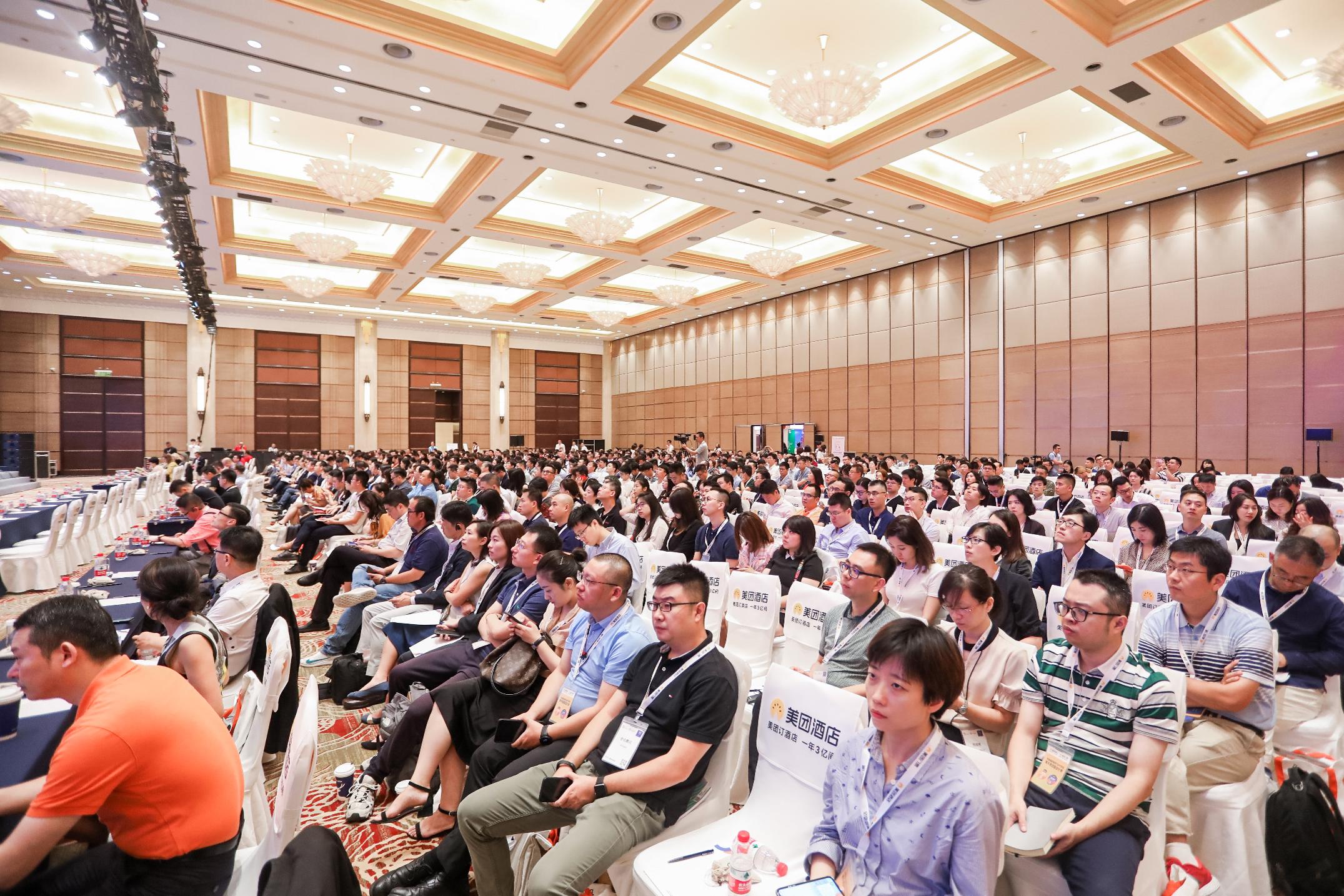 2021环球旅讯峰会 | 旅游行业年度盛会