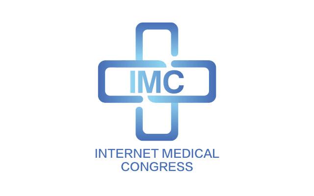 2020互联网医疗(医院)大会